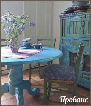 детская мебель в стиле прованс.