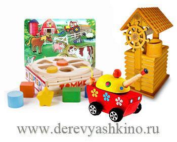 игрушки для детей от трех лет