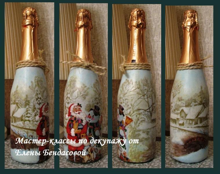 Декупаж свадебной бутылки шампанского Два голубка