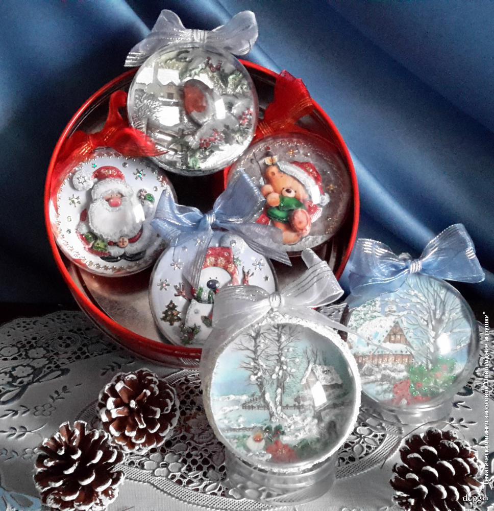 Набор новогодний шар своими руками