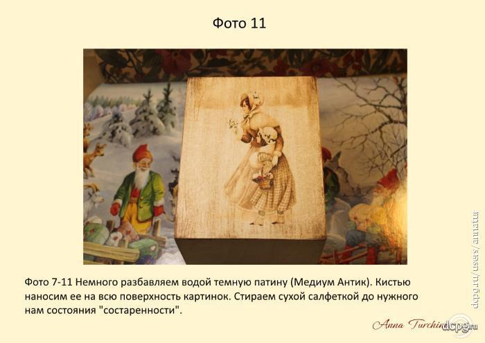 166510.jpg