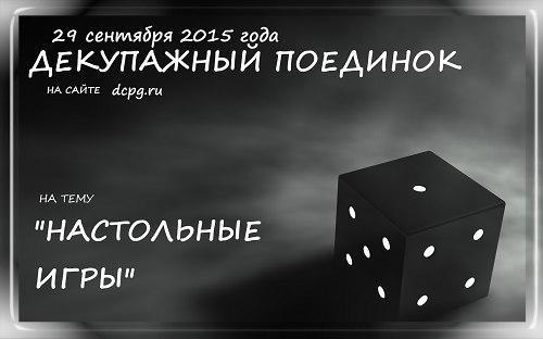 181709.jpg