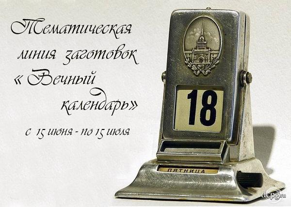 200990.jpg