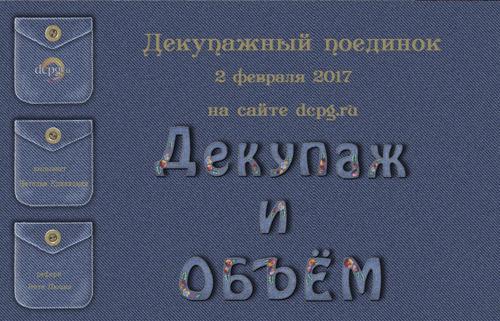 213012.jpg
