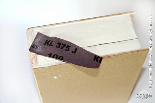 216472.jpg