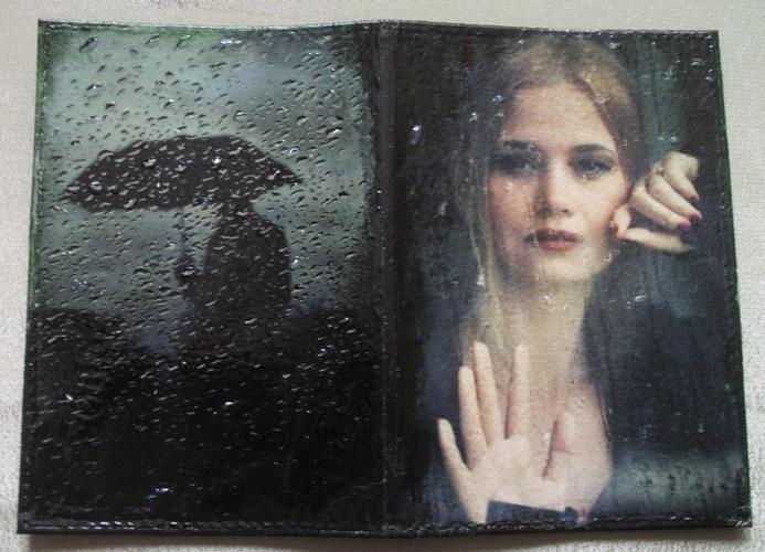 И дождь смывает все следы (1972) - смотреть онлайн фильм