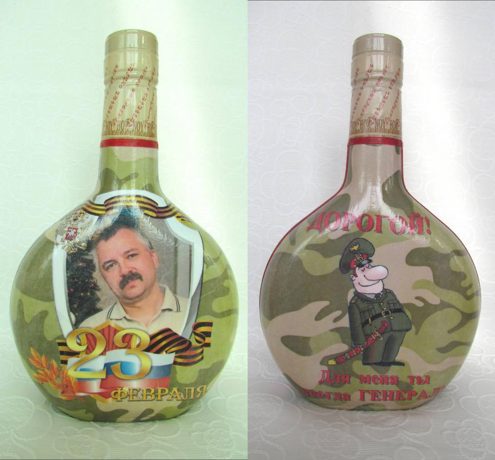 Как сделать декупаж с бутылкой коньяка